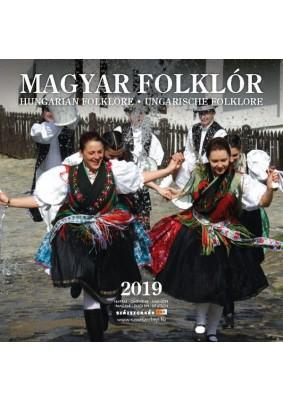 Magyar Fólklór