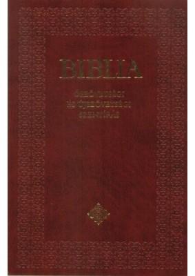 Biblia - puhafedeles